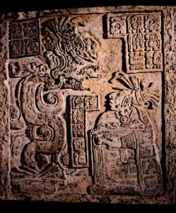 Aztec-Mythology-Vision-Serpent-Depicted-on-Lintel-15-from-Yaxchilan