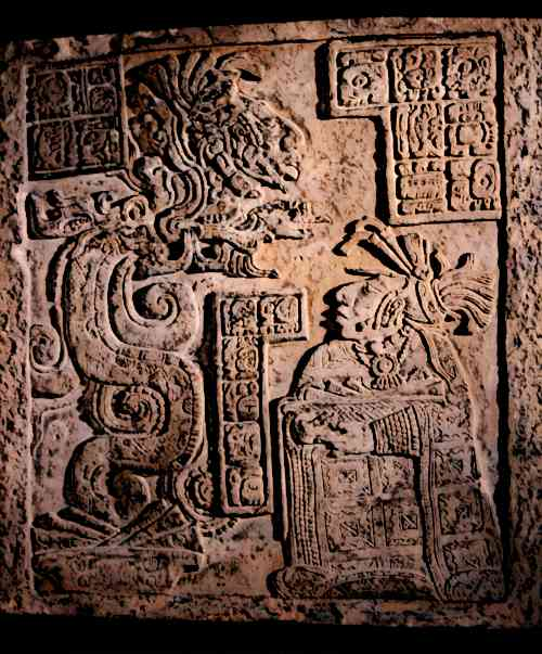 Aztec Mythology the Serpent as Depicted on an Ancient lintel